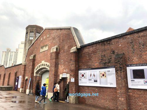 【ソウル】西大門刑務所歴史館に行ってみる&チョノ(千戸)市場へ潜入
